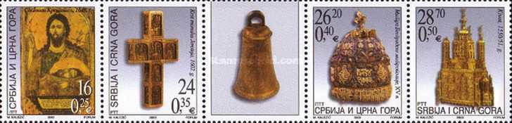 [Museum Exhibits: Sacred Objects from the Museum of the Serbian Orthodox Church, Belgrade, type ]