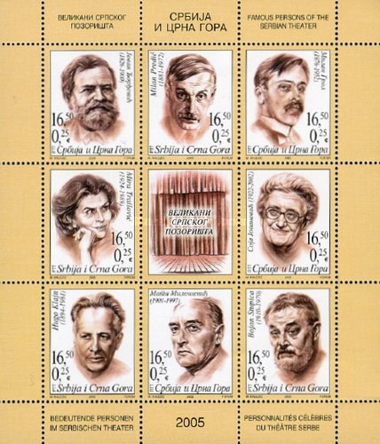 [Serbian Theatre - Personalities, type ]