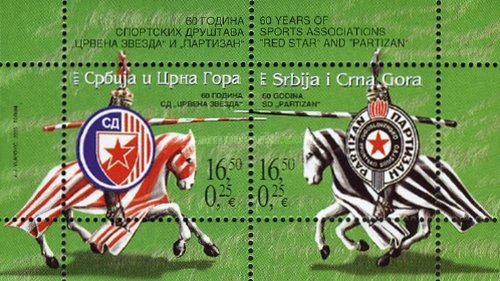 """[The 60th Anniversary of the """"Red Star Belgrade"""" and """"Partizan Belgrade"""" Sports Associations, type ]"""