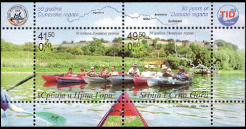 [The 50th Anniversary of Danube Regatta, type ]