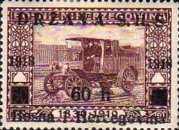 [Postage Stamps from Bosnia-Herzegovina Overprinted, type A4]