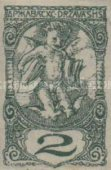 [Newspaper Stamps, type AB]