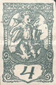 [Newspaper Stamps, type AB1]
