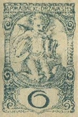[Newspaper Stamps, type AB2]