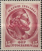 [The 100th Anniversary of the Death of Petar Petrovic Njegos(1813-1851), type ACC]