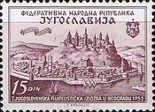 [Stamps Exhibition JUFIZ I, Belgrade, Typ ADI]