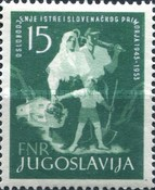 [The 10th Anniversary of the Liberation of Istra and Slovenian Coast, type AEI]
