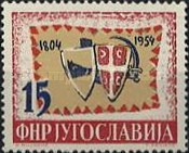 [The 150th Anniversary of the Serbian Uprising, type AFA]