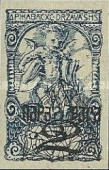 [Newspaper Stamps of 1919 Surcharged, type AG]