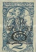 [Newspaper Stamps of 1919 Surcharged, type AG2]