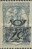 [Newspaper Stamps of 1919 Surcharged, type AG3]