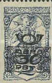 [Newspaper Stamps of 1919 Surcharged, type AG4]