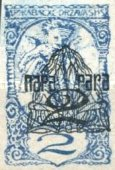[Newspaper Stamp of 1919 Surcharged, type AG5]