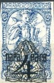 [Newspaper Stamp of 1919 Surcharged, type AG6]