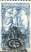 [Newspaper Stamp of 1919 Surcharged, Typ AG7]