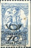 [Newspaper Stamp of 1919 Surcharged, type AG8]