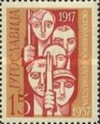 [The 40th Anniversary of the October Revolution, type AIE]