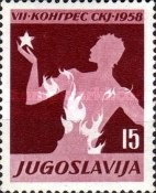 [The 7th Congress of League of Communists, Yugoslavia, Typ AIM]