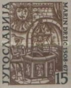 [The 450th Anniversary of the Birth of Marin Drzic(1508-1567), Typ AIY]
