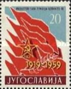 [The 40th Anniversary of the League of Communists of Yugoslavia, Typ AJZ]