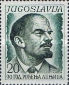 [The 90th Anniversary of the Birth of Vladimir Lenin, 1870-1924, type ALT]