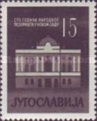 [National Theatre Anniversaries, type ALX]