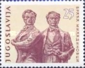 [The 100th Anniversary of the Death of Brothers Miladinovic(1810-1862), Typ ANL]