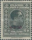 [King Alexander Issue of 1926 With Charity Surcharge, type AP15]