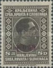 [King Alexander Issue of 1926 With Charity Surcharge, type AP19]