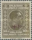 [King Alexander Issue of 1926 With Charity Surcharge, type AP20]