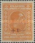 [King Alexander Issue of 1926 With Charity Surcharge, type AP23]