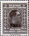 [King Alexander Charity Issue of 1926 Overprinted