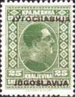 [No. 205-216 Overprinted, type AP34]