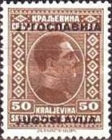 [No. 205-216 Overprinted, type AP35]