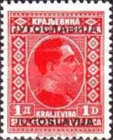 [No. 205-216 Overprinted, type AP36]