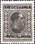 [No. 205-216 Overprinted, type AP37]
