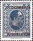 [No. 205-216 Overprinted, type AP38]