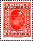 [No. 205-216 Overprinted, type AP39]