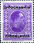 [No. 205-216 Overprinted, type AP40]
