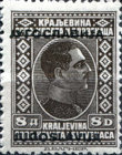 [No. 205-216 Overprinted, type AP41]