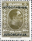 [No. 205-216 Overprinted, type AP42]
