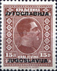 [No. 205-216 Overprinted, type AP43]