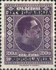 [No. 205-216 Overprinted, type AP44]