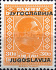 [No. 205-216 Overprinted, type AP45]