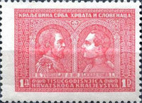 [The 1000t Anniversary of the Foundation of the Kingdom of Croatia, type AR]