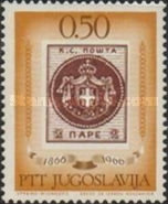 [The 100th Anniversary of Serbian Stamps, Typ AVJ]
