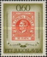 [The 100th Anniversary of Serbian Stamps, Typ AVK]