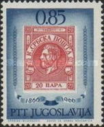 [The 100th Anniversary of Serbian Stamps, Typ AVL]