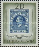 [The 100th Anniversary of Serbian Stamps, Typ AVM]