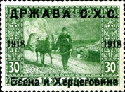 [Postage Stamps from Bosnia-Herzegovina Overprinted, type B1]